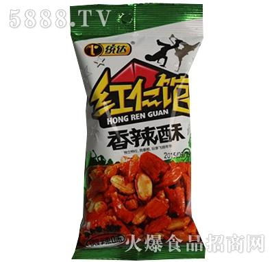 红仁馆30克香辣酥