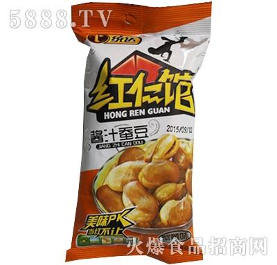 红仁馆40克蚕豆