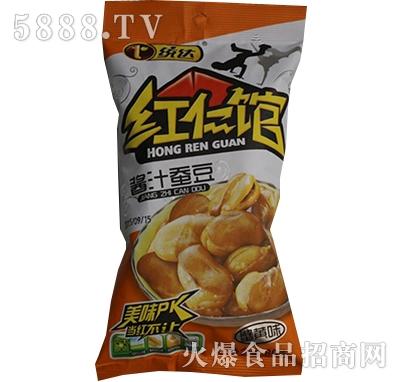 红仁馆80克蚕豆