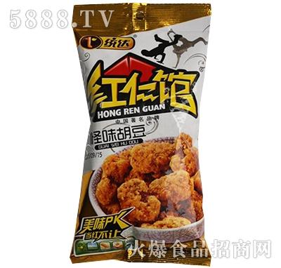 红仁馆80克怪味胡豆