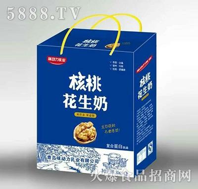 1x12盒味动力乳业核桃花生奶(蓝)手提装