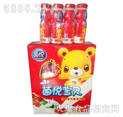 菌悦宝贝发酵型乳酸菌饮品草莓口味