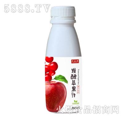 天海源发酵苹果汁350ml