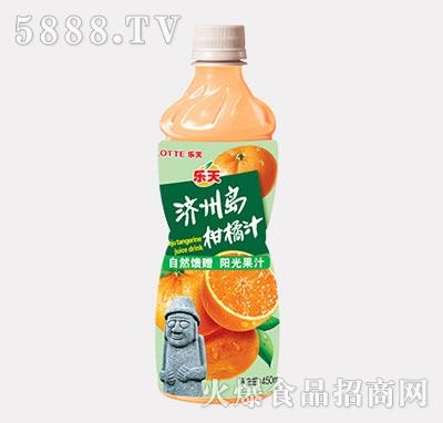 乐天济州岛柑橘汁450ml|韩国乐天澳的利饮料有限公司