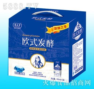 养生季欧式发酵饮料200mlx12盒