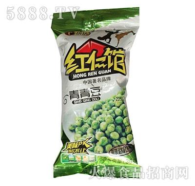 红仁馆36克青青豆蒜香味