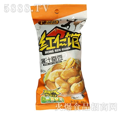 红仁馆40克蚕豆蟹黄味