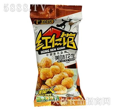 红仁馆40克美味花生蟹黄味
