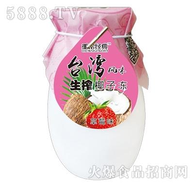 重拾经典台湾风味生榨椰子冻草莓味200g