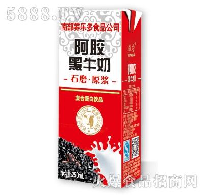 阿胶黑牛奶复合蛋白饮品250ml