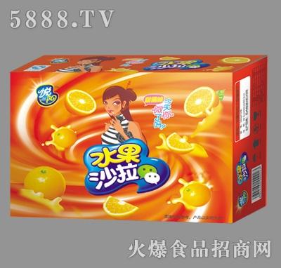 悦阳水果沙拉甜橙味箱装