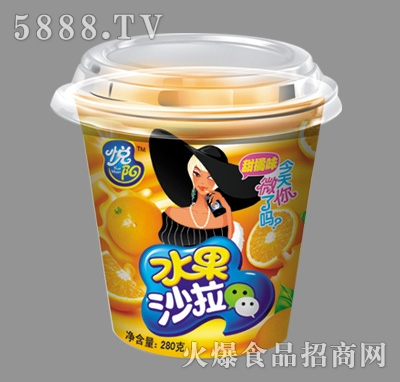 悦阳甜橙味水果沙拉280g