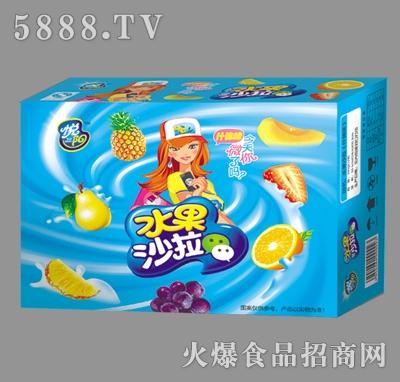 悦阳什锦味水果沙拉