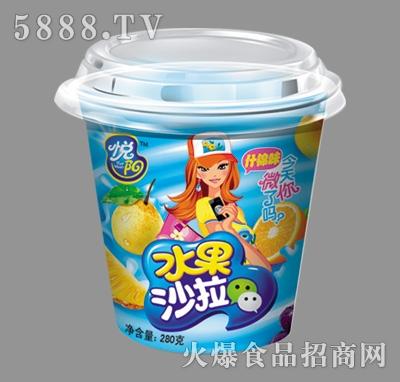 悦阳什锦味水果沙拉280g