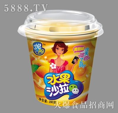 悦阳黄桃味水果沙拉280g