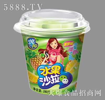悦阳菠萝味水果沙拉280g