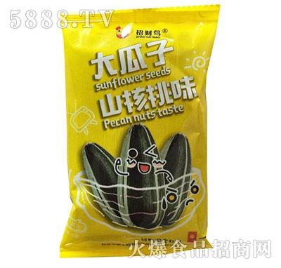 招财鸟大瓜子山核桃味30g