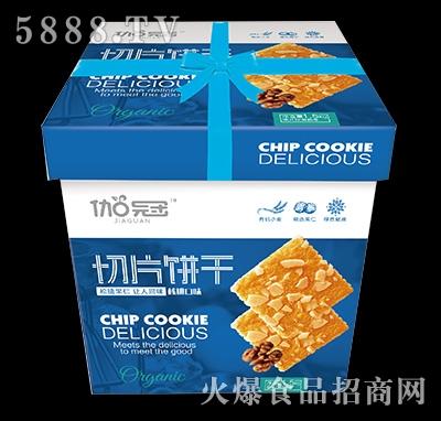 1.5kg伽冠核桃味切片饼干(方形)礼盒