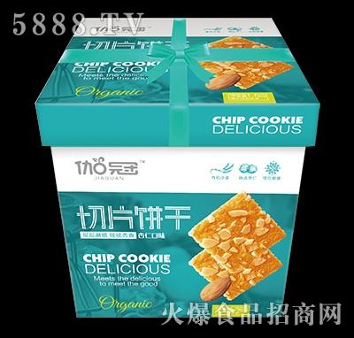 1.5kg伽冠杏仁味切片饼干(方形)礼盒