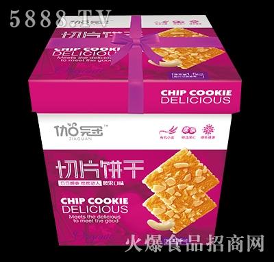 1.5kg伽冠腰果味切片饼干(方形)礼盒