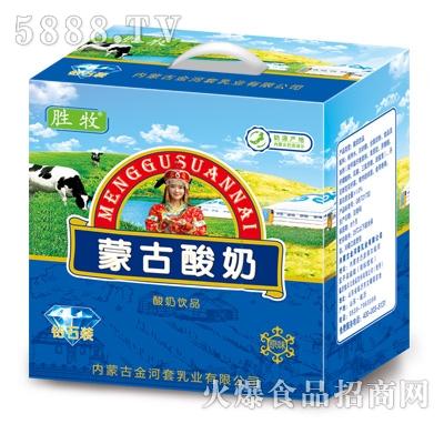 胜牧蒙古酸奶礼盒