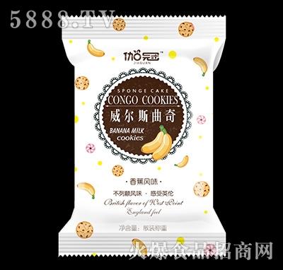 伽冠威尔斯曲奇饼干香蕉风味