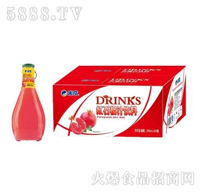 米奇石榴汁饮料226ml×20瓶