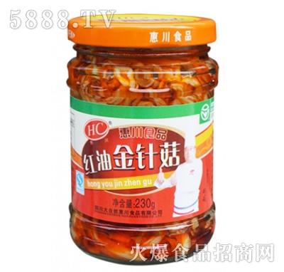 惠川230克红油金针菇产品图