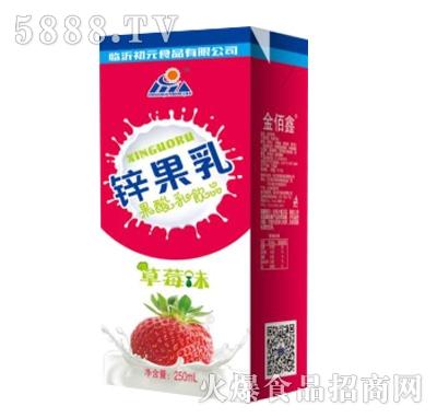 初元食品锌果乳草莓味250ml