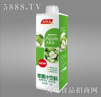 美格丝苹果汁饮料1L