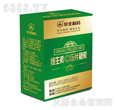 华北制药维生素C压片糖果
