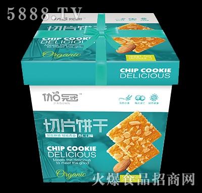 1.5kg伽冠杏仁味切片饼干礼盒