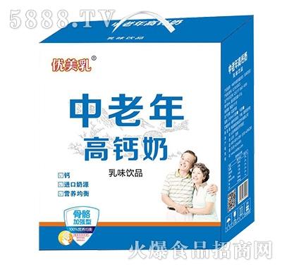 优美乳中老年高钙奶乳味饮品
