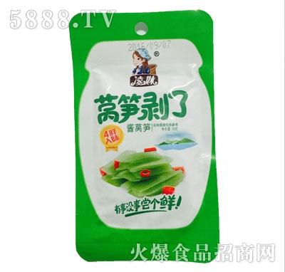 凌妹素菜莴笋