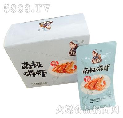 凌妹南极虾酱香味(箱)