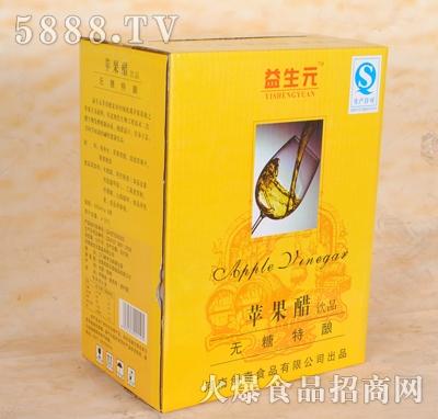 益生元苹果醋(箱)