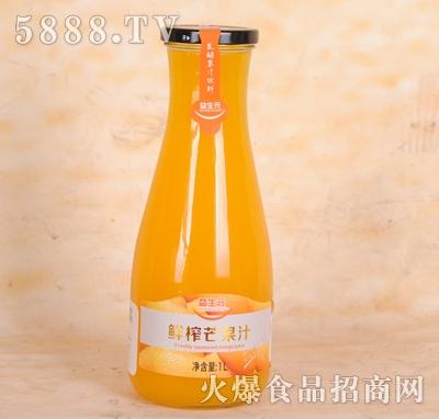 益生元鲜榨芒果汁