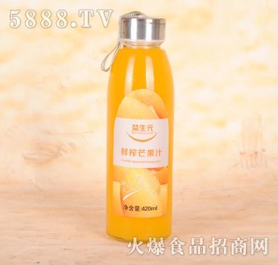 益生元鲜榨芒果汁420ml