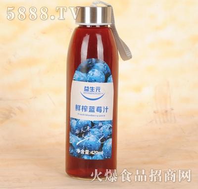 益生元鲜榨蓝莓汁420ml