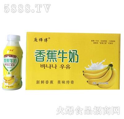 庞师傅香蕉牛奶350mlx15瓶