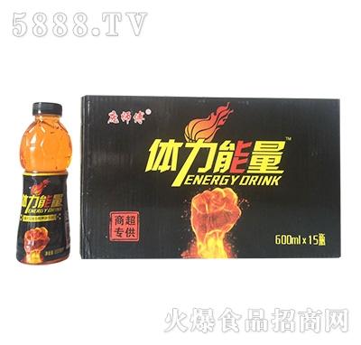 体力能量强化型维生素果味饮料