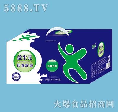 欣八喜经典益生元低糖低脂果味饮品250mlx12盒