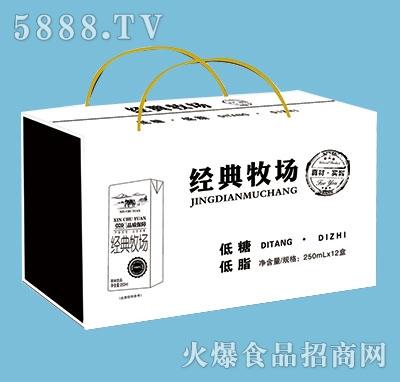 经典牧场低糖低脂蛋白饮品250mlx12盒