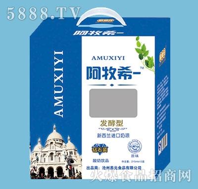 欣初元阿牧希一发酵型酸奶200mlx12盒钻石装