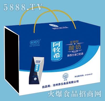 欣初元阿牧希一发酵型酸奶200mlx12盒