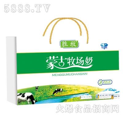 胜牧蒙古牧场奶礼盒