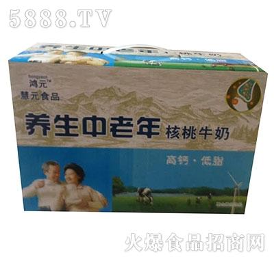 鸿元养生中老年核桃牛奶箱装