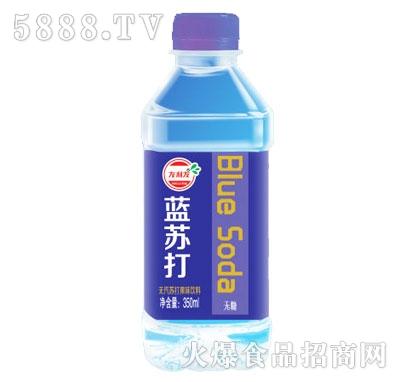 友利友蓝苏打350ml