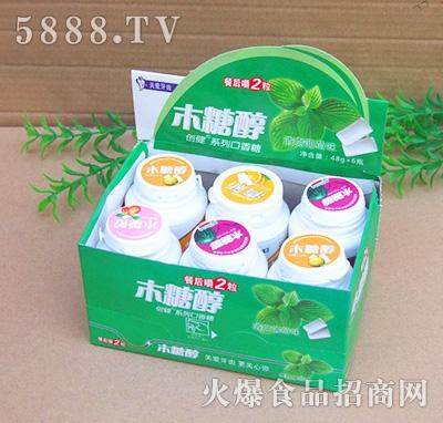 木糖醇口香糖盒装