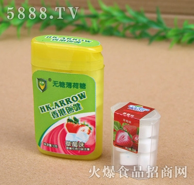 香港创健薄荷糖草莓味